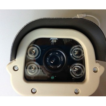 HD IP Bullet Camera HT-HE213 1.3M