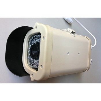 HD IP Bullet Camera HT-HG220 2M
