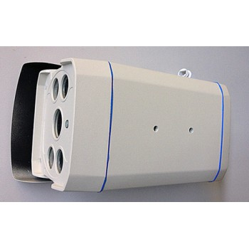 HD IP Bullet Camera HT-XB213 1.3M