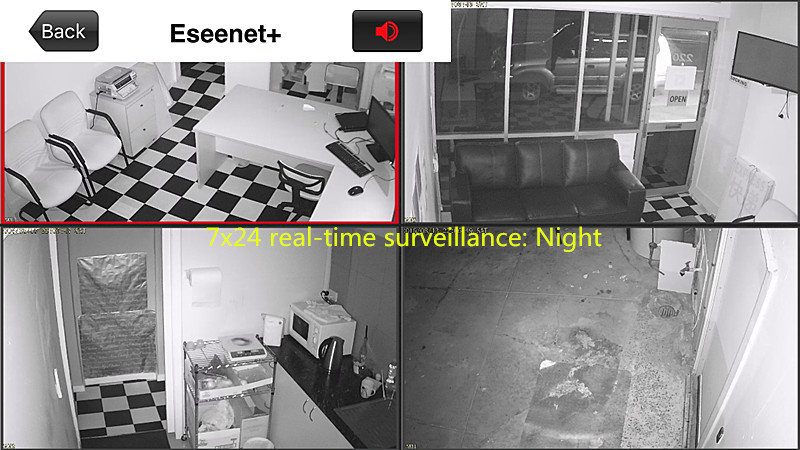the mobile picture captured by the kingcctv wifi camera at night