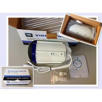 HD IP Bullet Camera HT-HD series: HD210, HD213