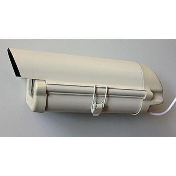 HD IP Bullet Camera HT-HE213 1.3M