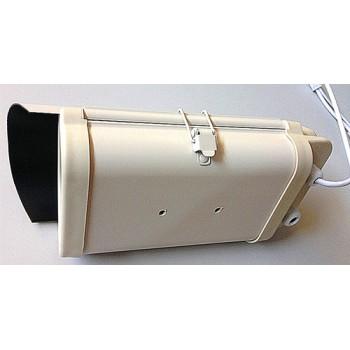 HD IP Bullet Camera HT-HG220 2M